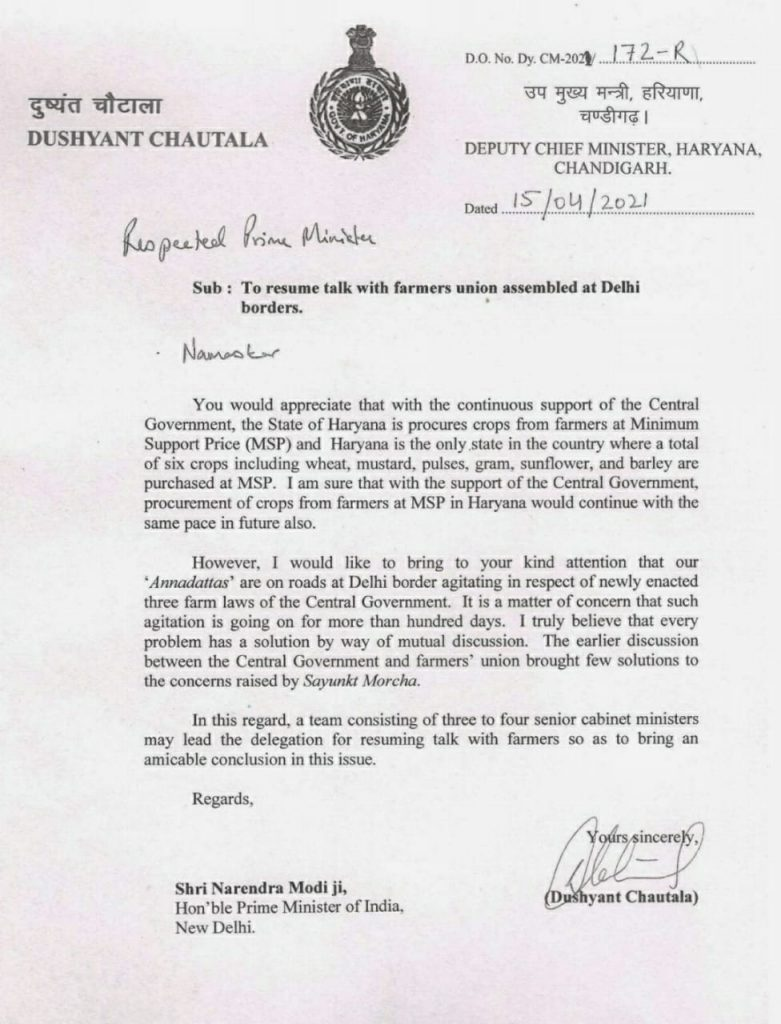 Deputy cm dushyant chautala requests