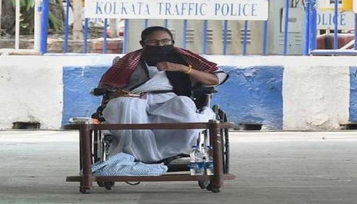 Mamata banerjee dharna protest