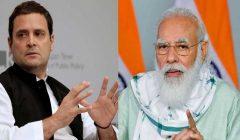 Rahul gandhis big statement