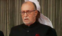 Delhi lg anil baijal appeal