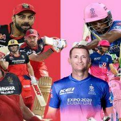 IPL 2021 RCB vs RR