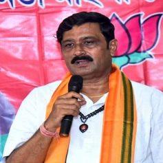 Bjp leader rahul sinha