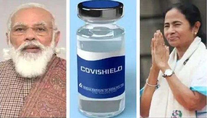 Bjp promise free vaccine in bengal