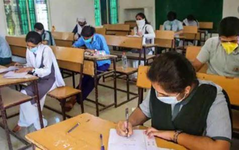 ICSE Board Exams 2021