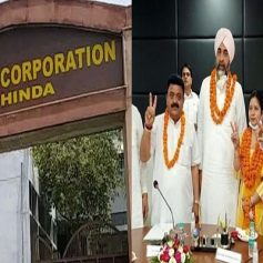 Bathinda Municipal Corporation