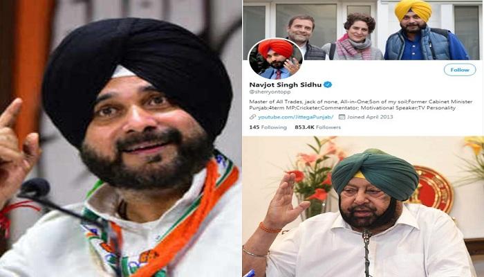 Navjot sidhu removed congress name