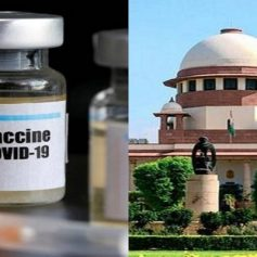 Sc raises question on different pricing