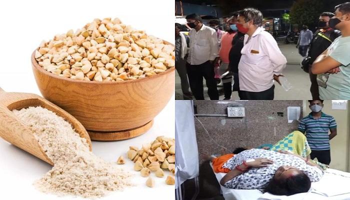 Eating Kuttu flour