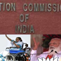 Mamata attacks over election commission