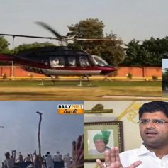 Haryana Deputy Chief Minister Chautala