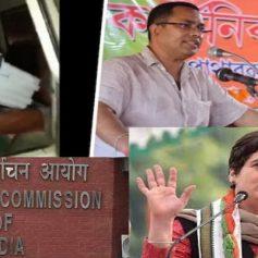 Assam evms found in patharkandi