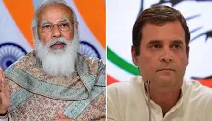 Rahul gandhi lashed out
