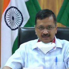 Delhi aap govt decides