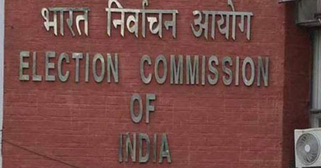 Election commission action