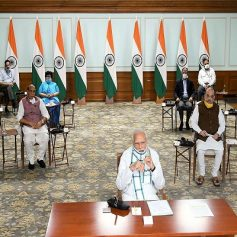 Pm modi important meeting
