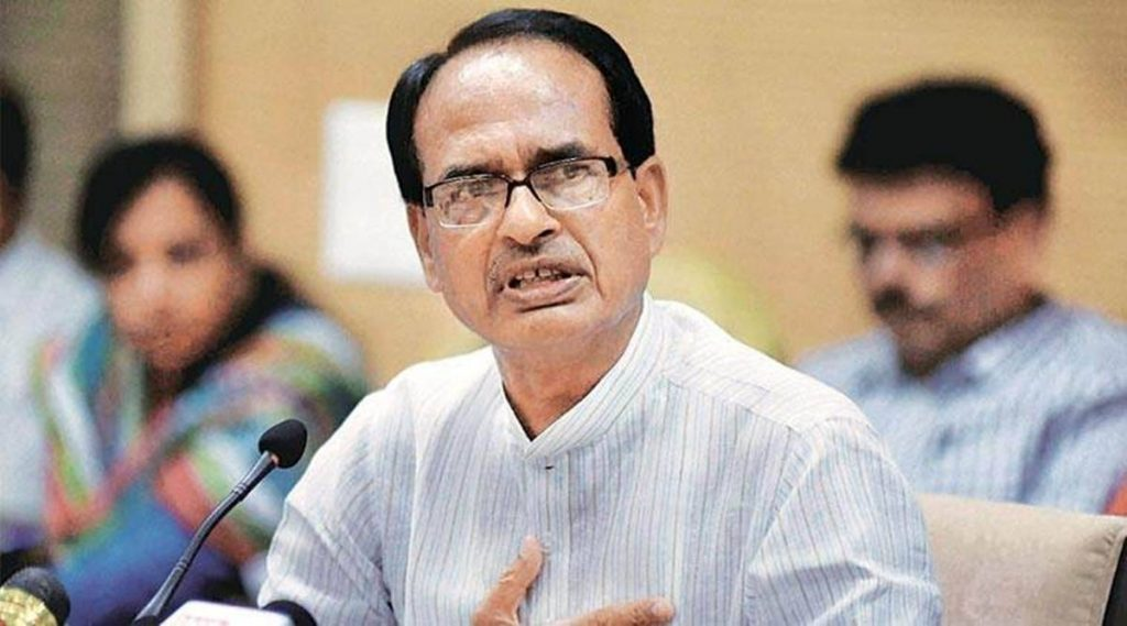 Madhya Pradesh announces 5 day week