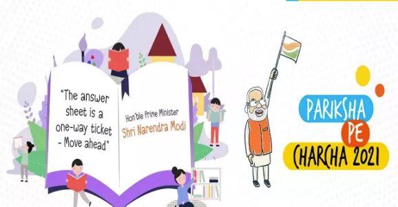 PM Modi annual interaction