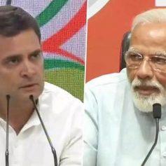 Rahul gandhi took jibe on