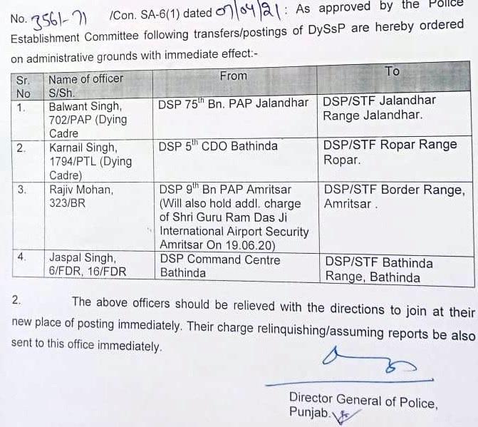 Transfers of senior officers
