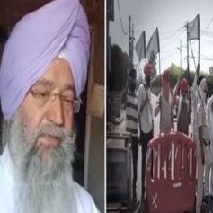 Farmers rescued slogans against bjp leaders