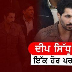 Case registered against Deep Sidhu
