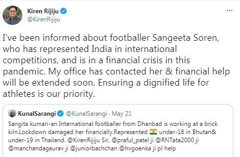 International footballer sangeeta kumari