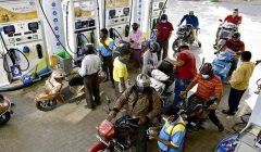 Petrol price in punjab