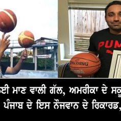 Sandeep Kaila guinness world record