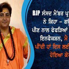 Bjp mp pragya thakur says