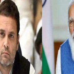Rahul gandhi said modi system