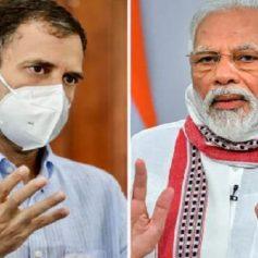Rahul tweets goi disastrous