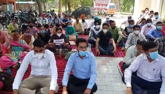 Punjab Govt terminates services