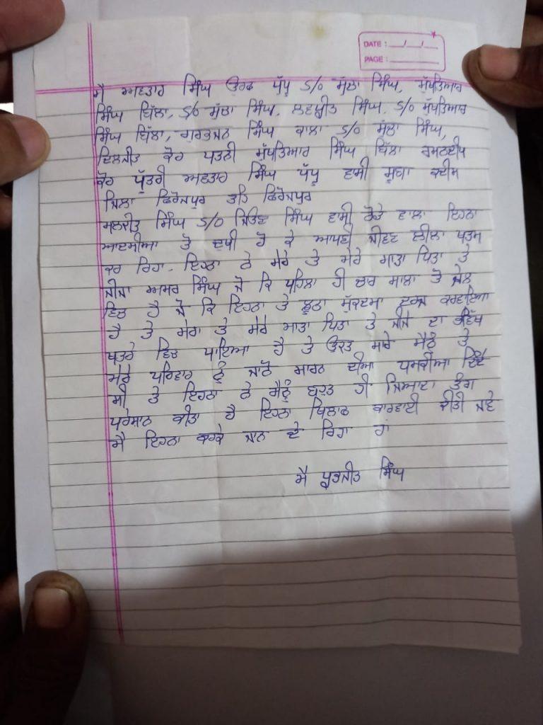 tarn taran boy commits suicide