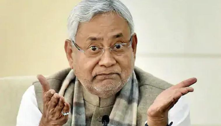 CM Nitish kumar announces