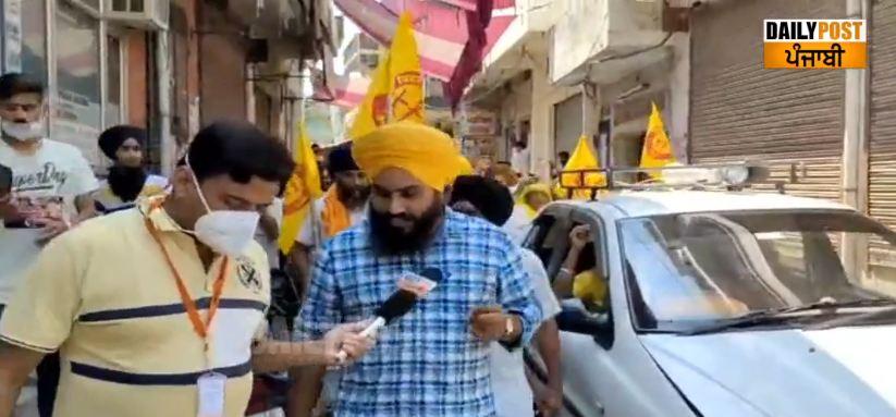 Farmers protest against lockdown