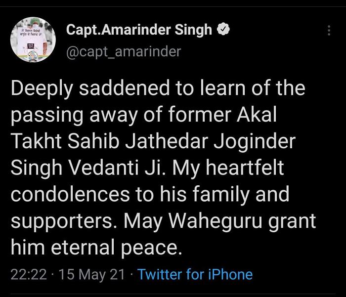 Former Jathedar of Sri Akal Takhat Sahib