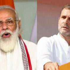 Rahul attacks pm and pm cares