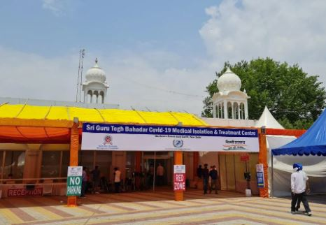 Delhi Covid 19 care centre