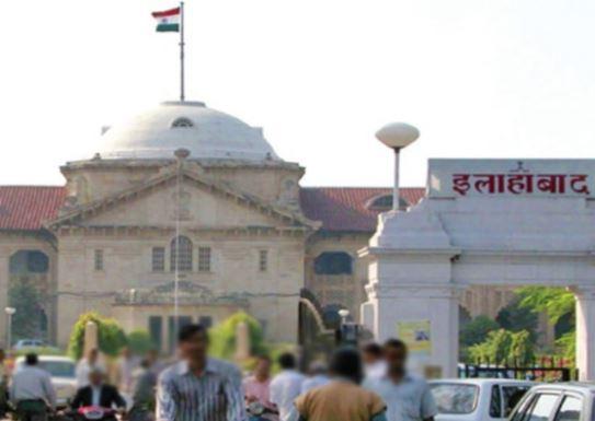 Allahabad High Court says
