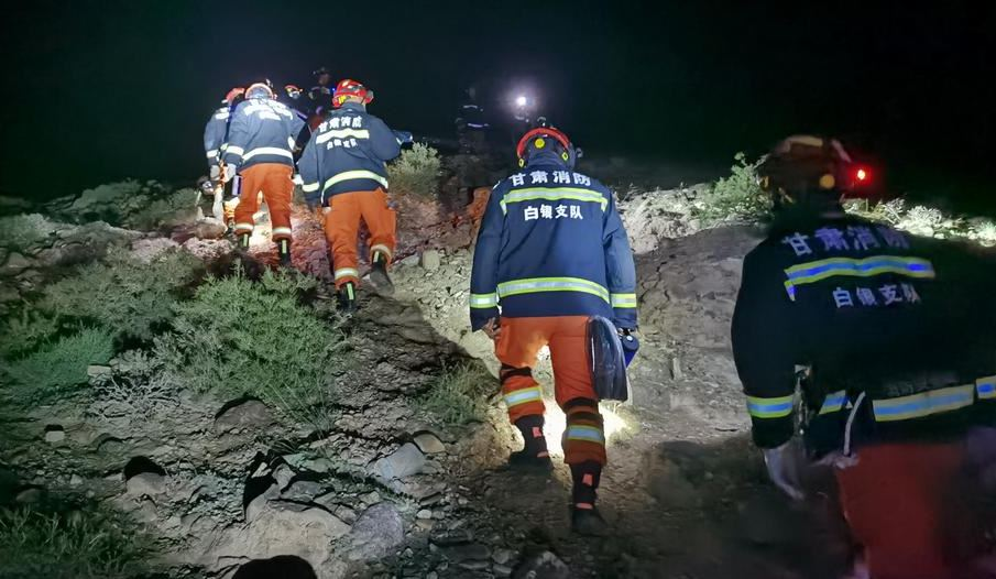 China 21 People Dead