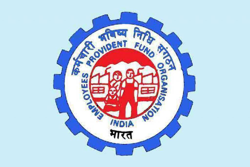 Great news for EPFO members