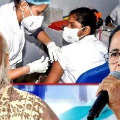 Mamata banerjee says vaccination