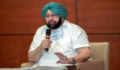 Cm meeting with Punjab Cabinet Ministers