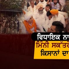 Farmers protest in tohana