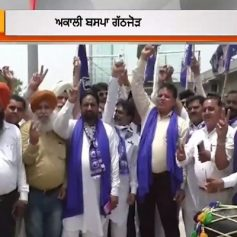 Akali BSP alliance Ludhiana