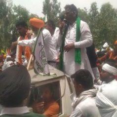 Farmers protest tohana
