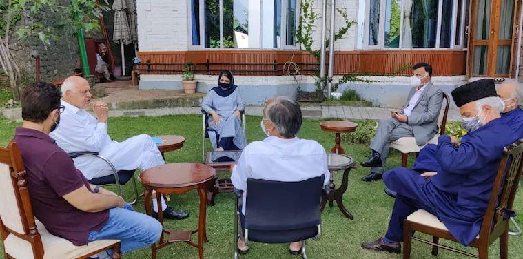 Jammu kashmir gupkar alliance meeting