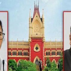 Nandigram case calcutta high court