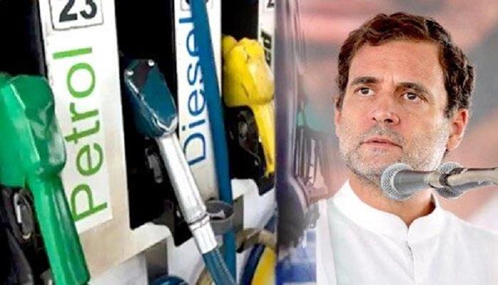 Rahul gandhi on petrol price