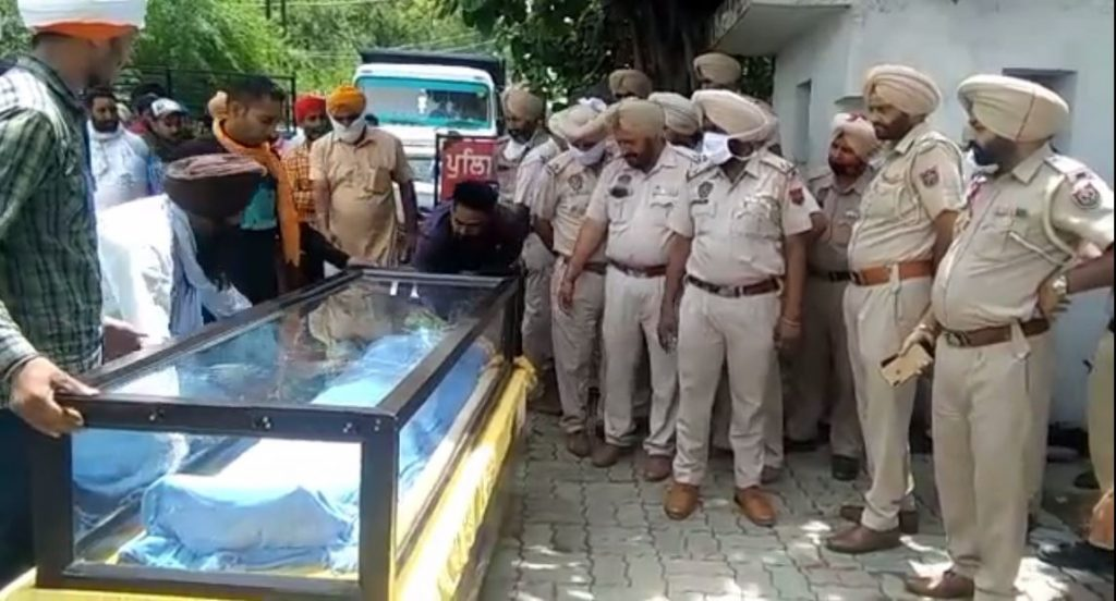 Gurdaspur victim family staged protest